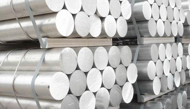 وارد کننده شمش آلومینیوم 97 درصد عراق