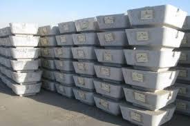 شمش آلومینیوم 1000 پوندی