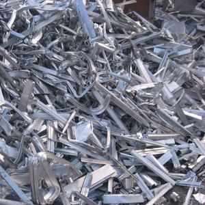 ضایعات آلومینیوم خشک